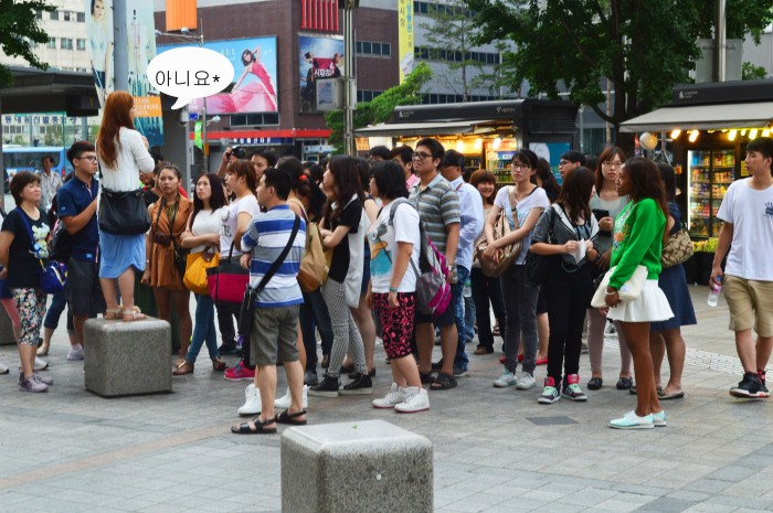 Dongdaemun Seoul Korea